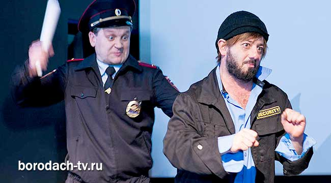 Бородач пытается остановить презентацию