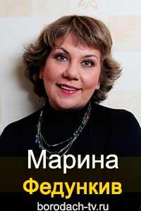 Марина Федункив (Ира в сериале)