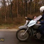 borodach-motocycle