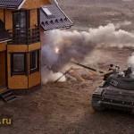 borodach-tank