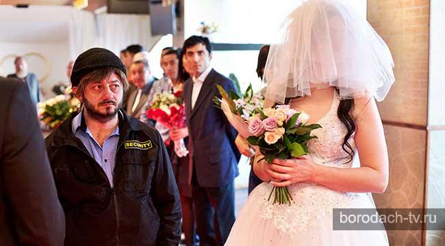 Испортил свадьбу